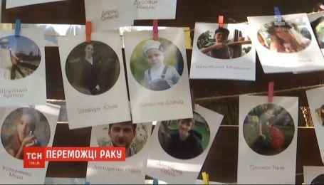 Волонтери влаштували свято для дітей, які перемогли рак