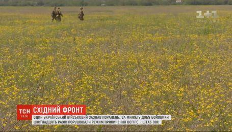 Український військовий зазнав поранень на передовій