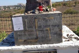 На Николаевщине вандалы осквернили памятник жертвам Холокоста, оставив записку с угрозами