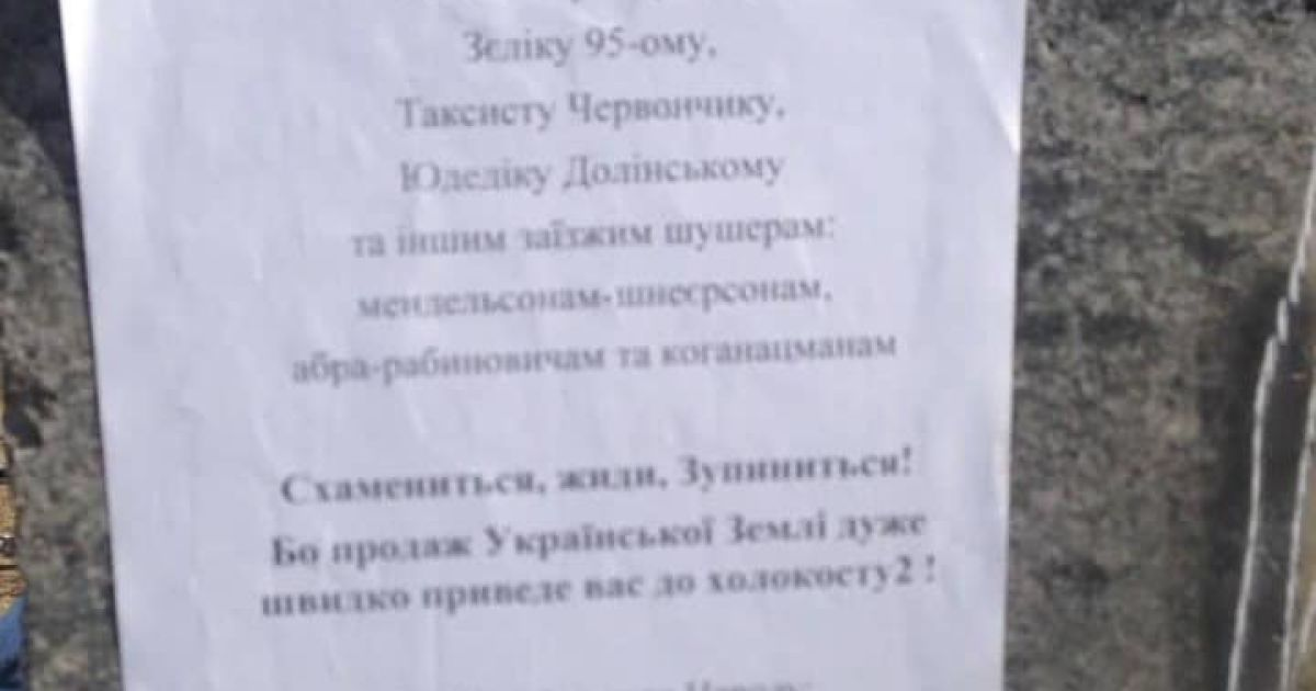 @ Эдуард Долинский / Facebook
