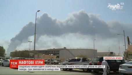 Саудівська Аравія удвічі скоротила видобуток нафти через атаку дронів на заводи