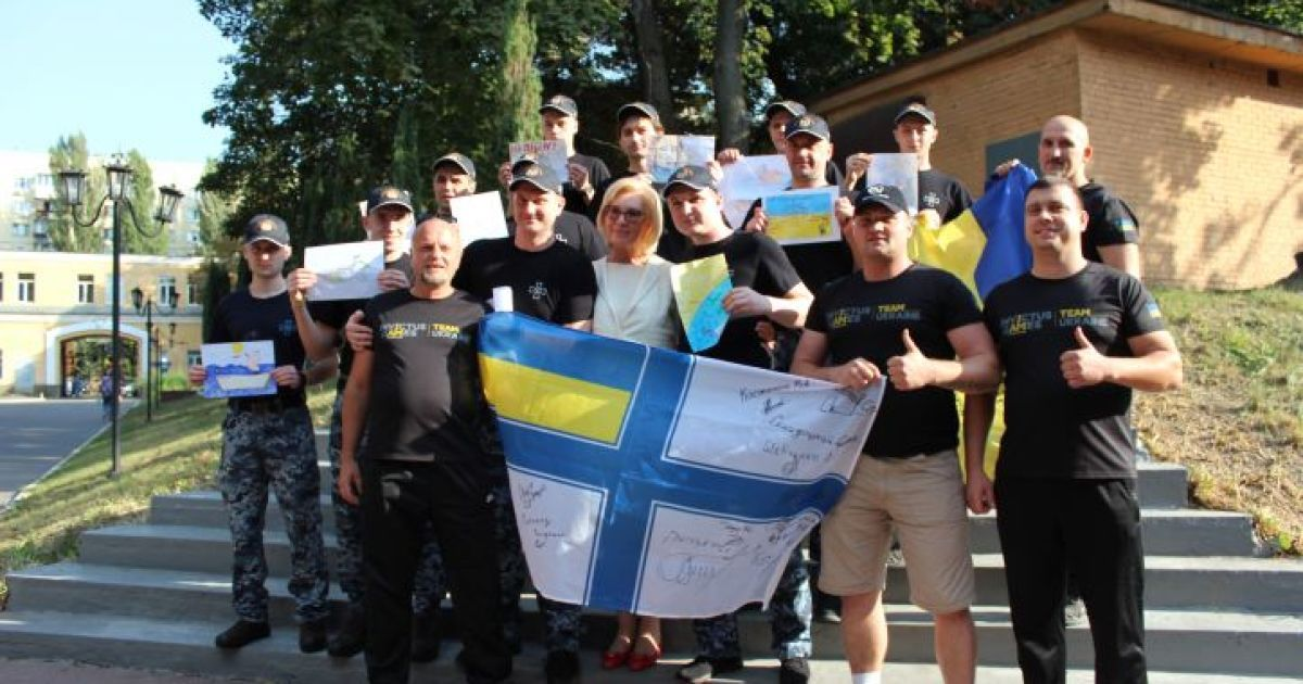 @ Государственная миграционная служба Украины