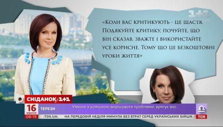 Правила жизни ведущей телеканала Аллы Мазур