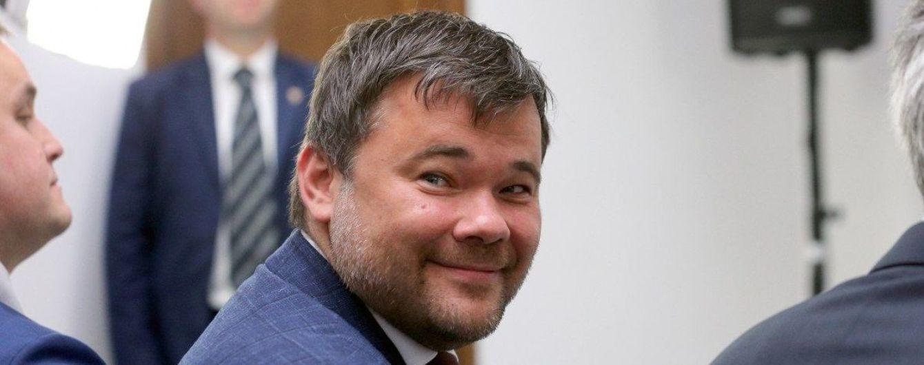 НАПК обязало Богдана вместе с заместителями подавать электронные декларации