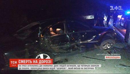 2 женщины погибли вследствие столкновения авто под Николаевом