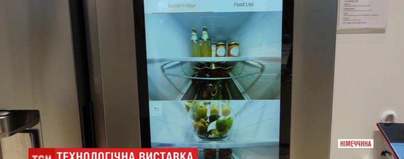Холодильник, що імітує сонце і акустична система для здоров'я: у Берліні представили надсучасну техніку