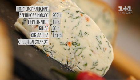 Сливочное масло со специями - рецепты Сеничкина