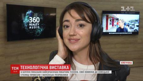 Украинские разработчики привезли на выставку современной техники в Германии свои новинки