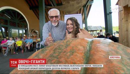 Десятки фермеров хвалились гигантскими овощами на немецком фестивале