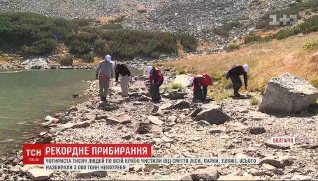 400 тысяч желающих устроили рекордную уборку в Болгарии