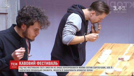 """Как прошел фестиваль """"На кофе во Львов"""""""