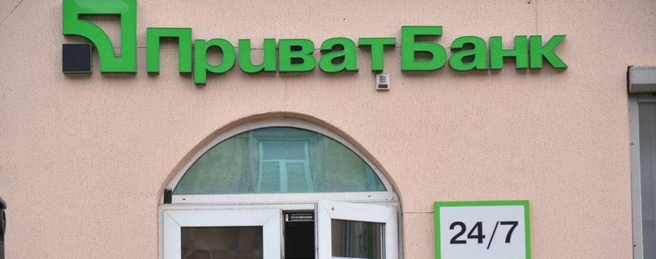 """В НБУ рассказали о работе """"Приватбанка"""" после масштабного сбоя"""