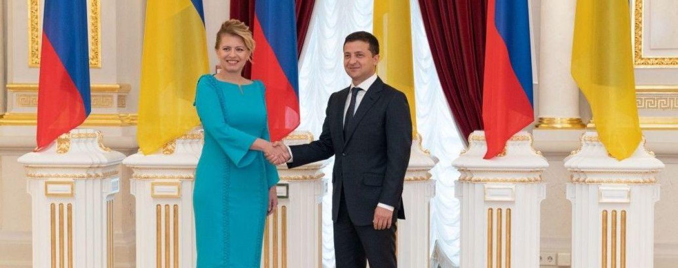 Зеленський домовився з президенткою Словаччини боротися з контрабандою