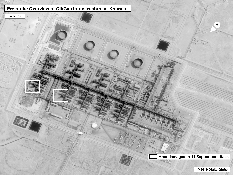 наслідки атаки на нафтозавод у Саудівській Аравії_1