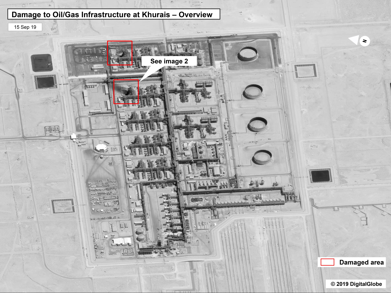 наслідки атаки на нафтозавод у Саудівській Аравії_2