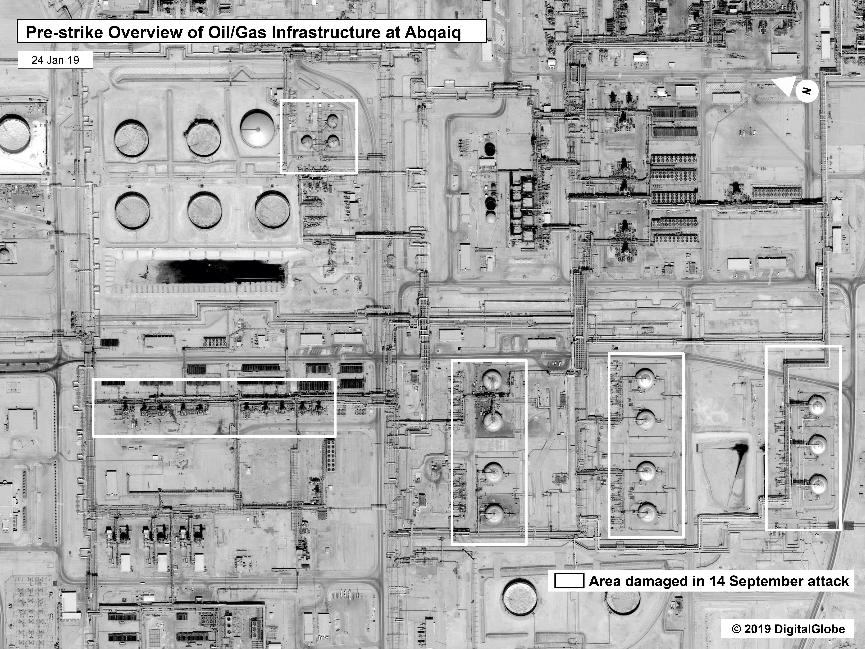 наслідки атаки на нафтозавод у Саудівській Аравії_3