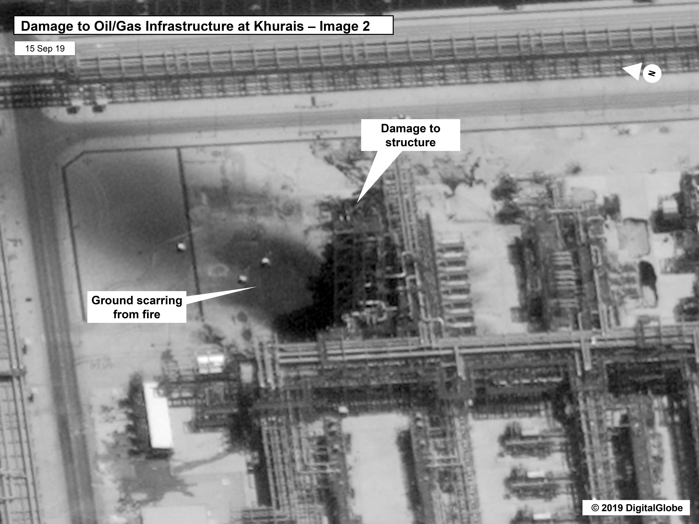 наслідки атаки на нафтозавод у Саудівській Аравії_6