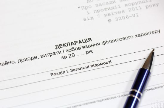 У ГПУ відкрили інформацію про доходи військових прокурорів