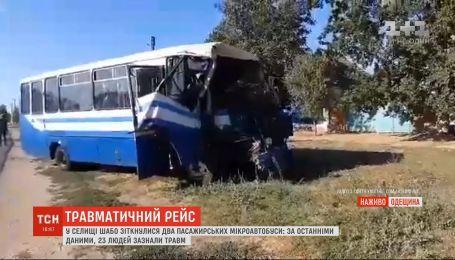На Одещині зіткнулись два пасажирських мікроавтобуси, є постраждалі
