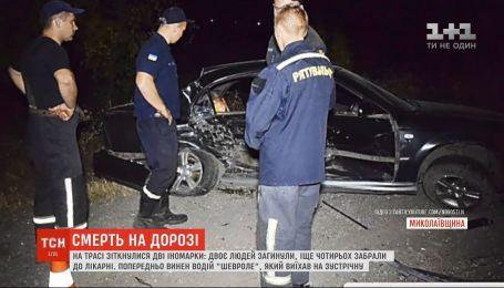 На трасі під Миколаєвом зіткнулися дві іномарки: двоє людей загинули, ще четверо у лікарні