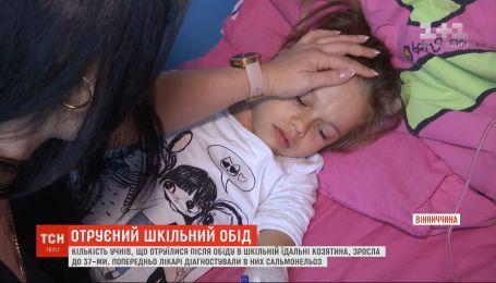 Масове отруєння дітей на Вінниччині: кількість потерпілих зросла до 37