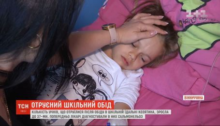Массовое отравление детей в Винницкой области: число пострадавших возросло до 37