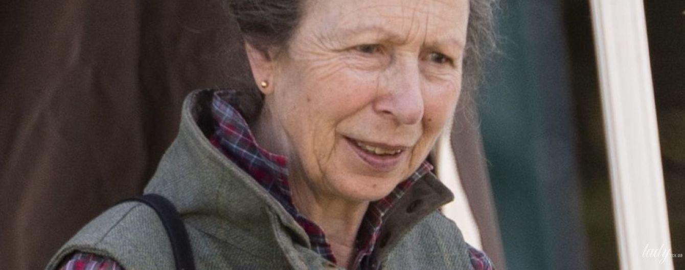 Пренебрегает макияжем: дочь королевы Елизаветы II - принцессу Анну, запечатлели в скромном луке