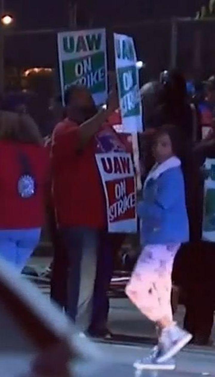Понад 50 тисяч працівників компанії General Motors оголосили страйк