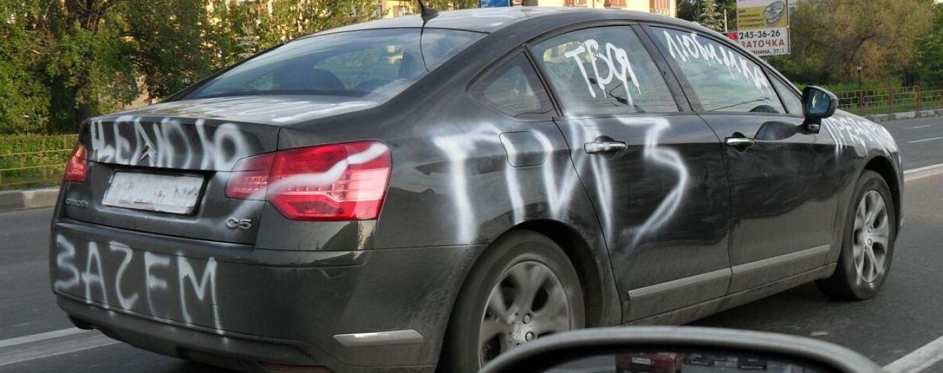 Автомобиль повредили кислотой или краской. Что делать