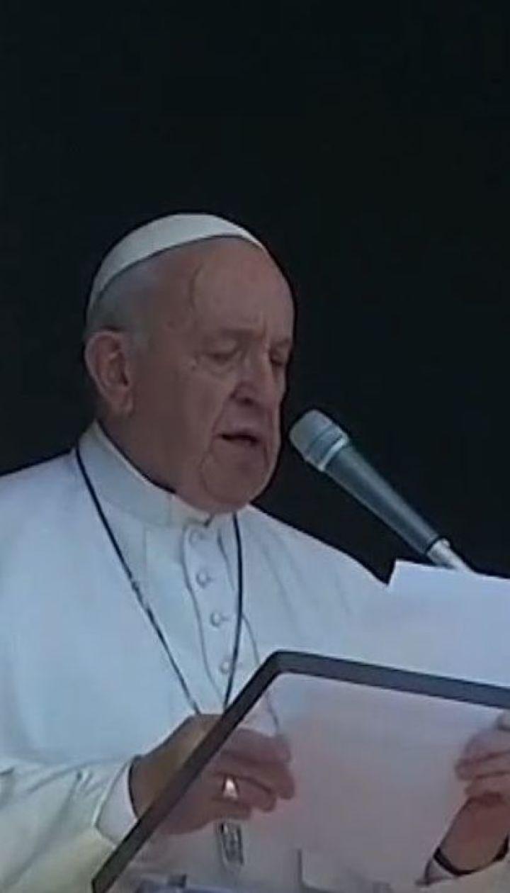 Папа Римський у своїй промові згадав про обмін полоненими між Україною та РФ