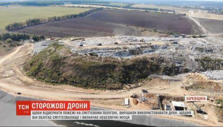 На Харьковщине регулярно проводят облеты дроном, чтобы предупредить пожары