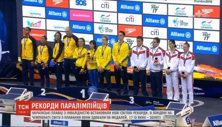 Украинские паралимпийцы завоевали 55 медалей на чемпионате мира по плаванию