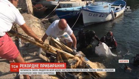 В Болгарии 400 тысяч желающих устроили рекордную уборку