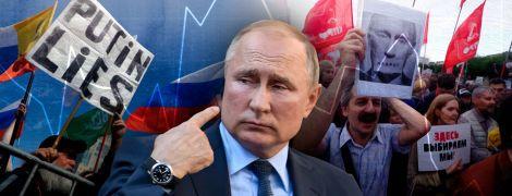 Разочарование россиян в Путине нарастает