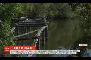 На Киевщине людям не дают ловить рыбу: на ставку действует спецрежим. Крестьяне требуют отменить решение