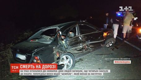 Внаслідок масштабного ДТП під Миколаєвом двоє людей загинули, четверо у лікарні