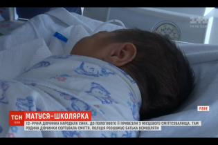 В Ровно родила 12-летняя школьница: кто отец ребенка и как чувствует себя малолетняя роженица