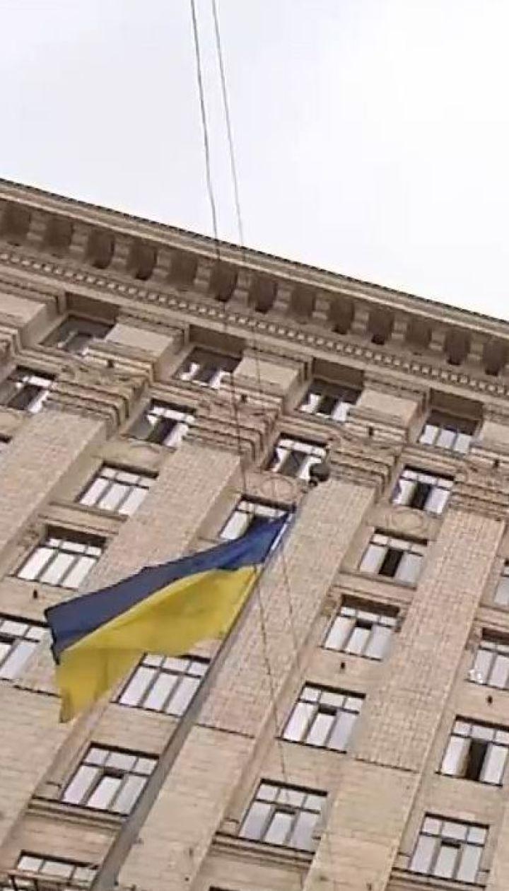 Ткаченко закликав прем'єра провести аудит діяльності міського голови Києва та КМДА