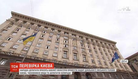 Ткаченко призвал премьера провести аудит деятельности городского головы Киева и КГГА