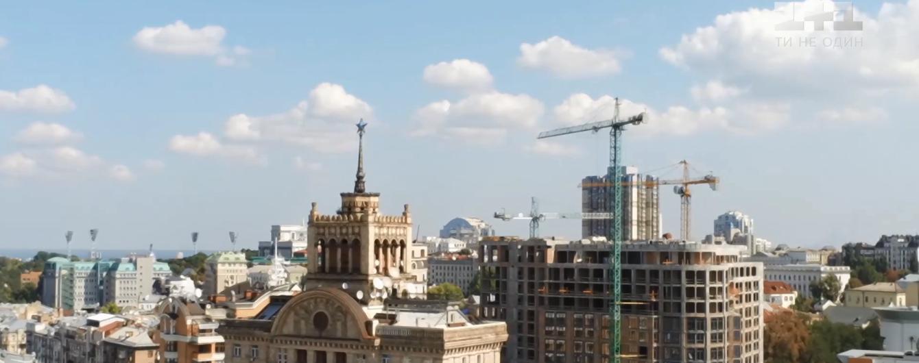 В центре Киева строят 15-этажку, из-за которой Крещатик могут не внести в список мирового наследия ЮНЕСКО