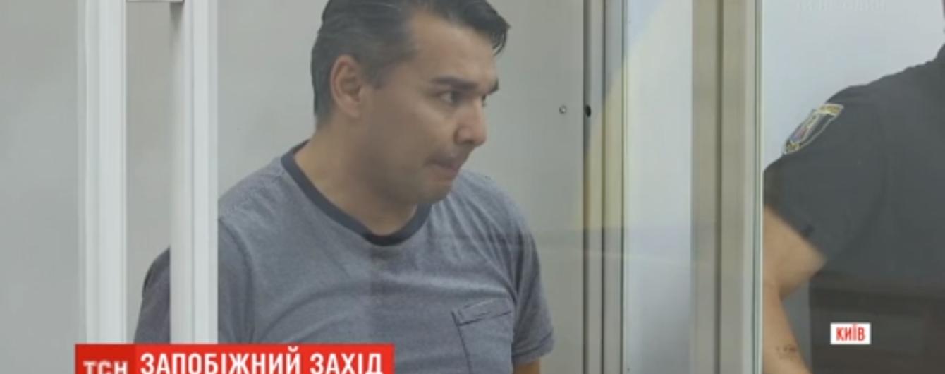 Подозреваемый в смертельном ДТП в Киеве сдался полиции. Суд избрал меру пресечения и оставил его в СИЗО