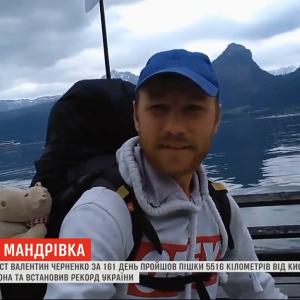 Українець за п'ять місяців пішки дійшов від Києва до Португалії