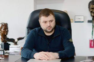 В мэрии Днепра рассказали, где находится объявленный в розыск заместитель Филатова