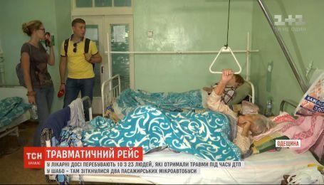 В больнице до сих пор находятся 10 из 23 человек, которые получили травмы в ДТП в Шабо