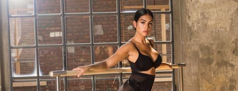 В білизні і на шпильках: Джорджина Родрігес похизувалася сексуальними формами