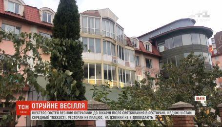 Во Львове шесть человек попали в инфекционную больницу после празднования свадьбы