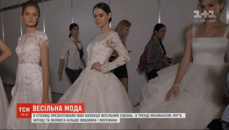 Перья и побольше вышивки: в столице презентовали новые коллекции свадебных платьев