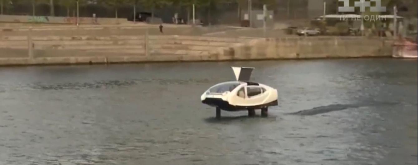 У Парижі запустили летюче таксі. Відео