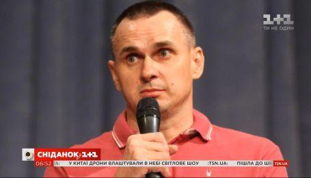 Змін за 5 років не так вже й багато: як українці відреагували на висловлювання Олега Сенцова