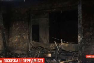 Дом выгорел дотла: охранник Гонтаревой рассказал, как сожгли ее дом